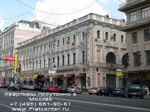 Квартиры посуточно ул.Тверская д.12