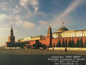 Агентство ФЛЭТ ЦЕНТР - Квартиры посуточно в Москве