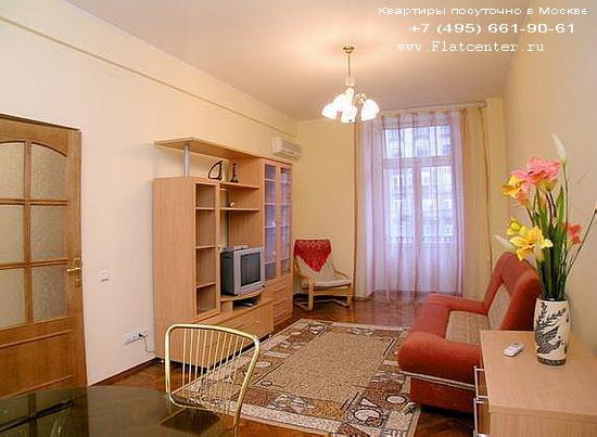 Квартира посуточно Тверская ул.Гостиница на тверской,в центре Москвы