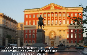Квартиры посуточно в Москве - Агентство ФЛЭТ ЦЕНТР