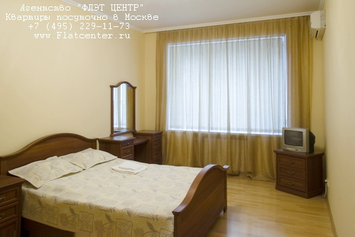 Квартира посуточно на м.Тверская,ул.Старопименовский пер.д.16.