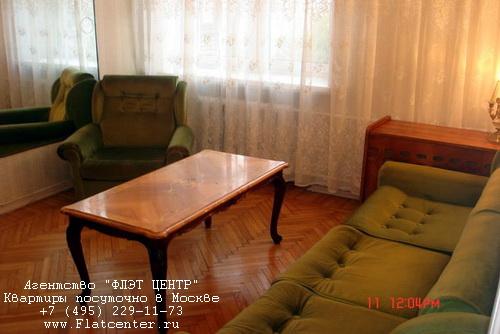 Квартира посуточно на м.Тверская,ул.Тверская д.8.