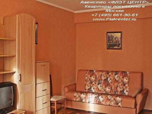Квартира посуточно на м.Улица 1905 года,Пресненский вал д 8.