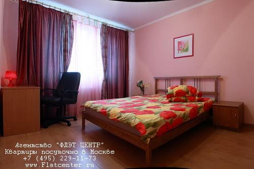 Квартира посуточно на м.Улица 1905 Года,ул.1905 Года д.23.