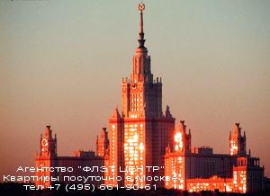 Агентство ФЛЭТ ЦЕНТР - аренда квартир посуточно у м.Университет
