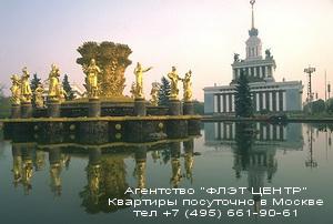 Агентство ФЛЭТ ЦЕНТР - аренда квартир посуточно у м.ВДНХ