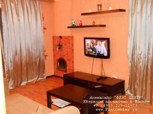 Квартира посуточно на м.Проспект Вернадского,ул.Удальцова д.61.