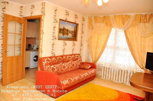 Квартира посуточно на м.Выставочная,Шмитовский пр-д д.42.