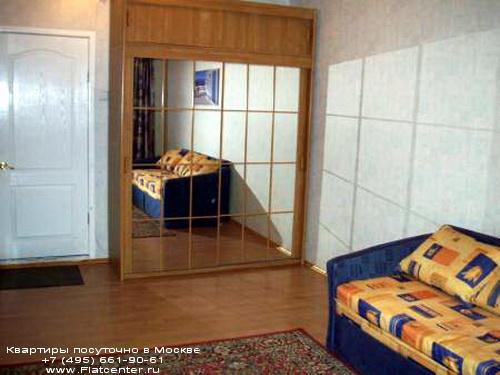 Квартира посуточно в Москве рядом метро Раменки,ул.Ак.Анохина 5