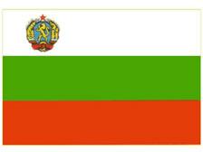 Флаг Республики Болгария