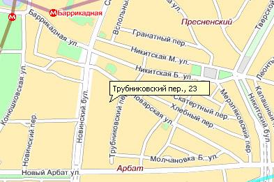 Месторасположение Посольства Греции в Москве.Карта-схема проезда к посольству