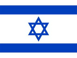 Государственный флаг Израиля