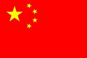 Государственный флаг Китая