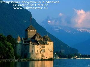 Природный красоты Швейцарии