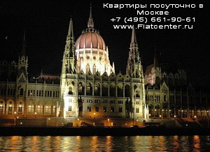 Архитектура Венгрии