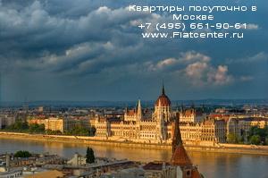 Панорамный вид на город Венгрии