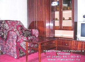 Аренда квартир в Сухаревском районе.Гостиница недалеко от м.Сухаревская