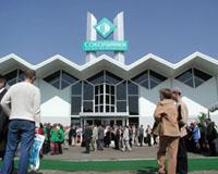 Культурно-выставочный центр «Сокольники»